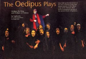 advert for The Oedipus Plays